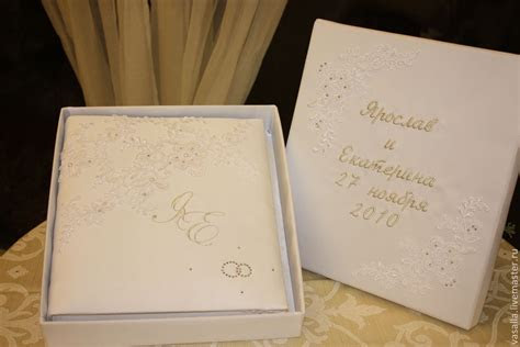 Personalized wedding album and a folder for the marriage