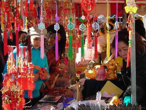 Chinese stall