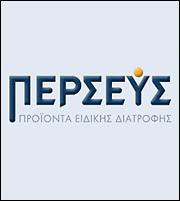 Περσεύς: Τη συγχώνευση θυγατρικών και την αναδιάρθρωση τραπεζικών δανείων ενέκρινε η ΓΣ