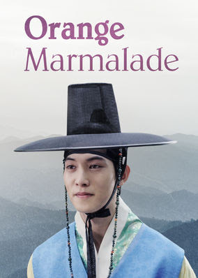 Orange Marmalade - Season 1