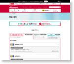 新料金プラン「カケホーダイ&パケあえる」 | 料金・割引 | NTTドコモ