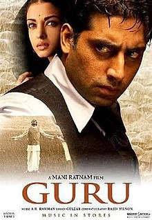 Guru Movie Watch Online | Hindi Movie | 2007 | Watch Full Movie Online | Abishek Bachan | Free