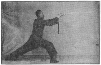 《昆吾劍譜》 李凌霄 (1935) - posture 44