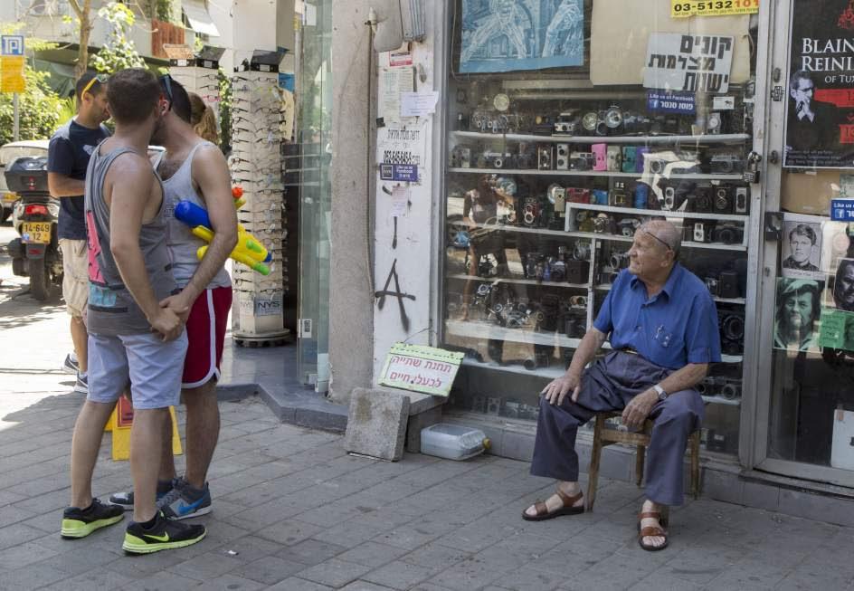 Día del orgullo gay en Israel