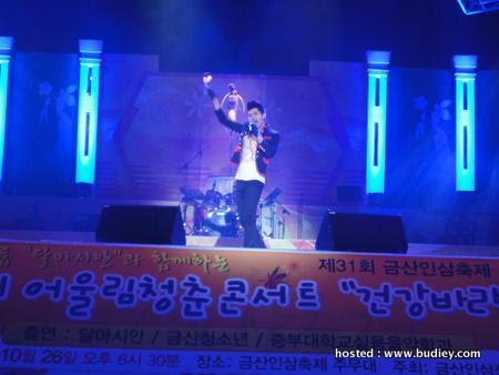 Dior's 3rd performance.Pop's Concert in Geumsan,Korea