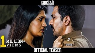 Lockup Tamil Movie (2020) | Star Cast and Crew | Official Teaser | Tamil New Movie