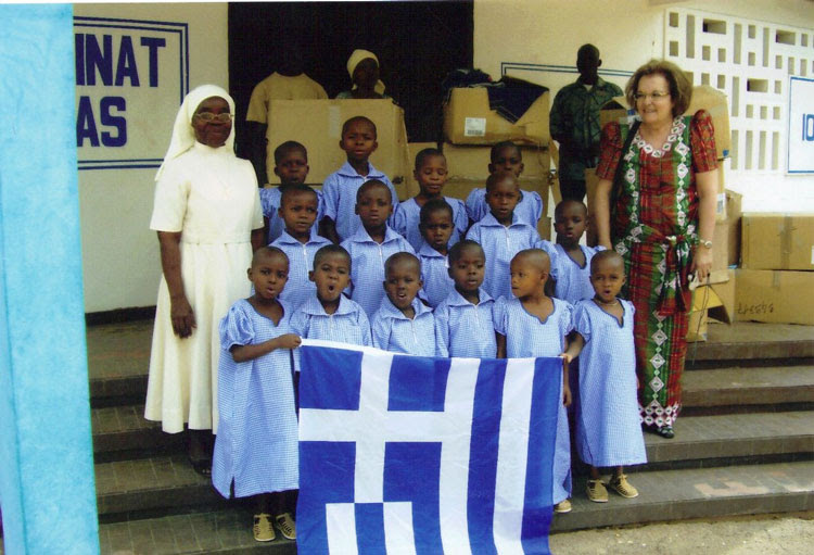 perierga.gr - Ελληνικό σχολείο εγκαινιάστηκε στην Ακτή Ελεφαντοστού!