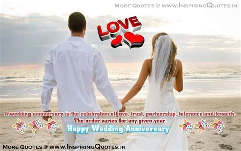 Happy Anniversary Quotes   Wedding, Marriage Anniversary