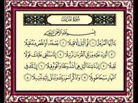 جواب سؤال ما هى من اسماء الرسول مكونة من ستة حروف ؟ new_1434341142_277.j