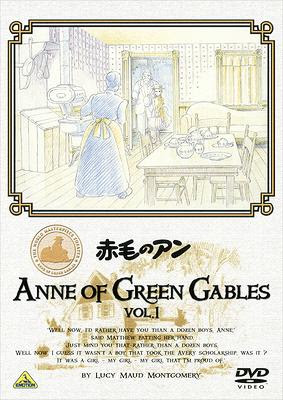 Anne of Green Gables / Animation