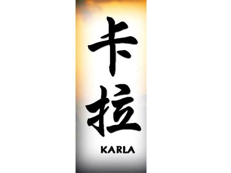 karla tattoo  chinese names home tattoo designs
