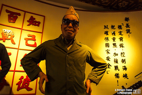 2012_May_Kinmen_Day2_21