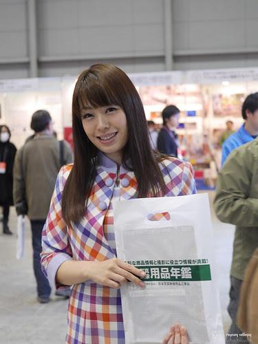 Yokohama_CP_Plus_brand_35