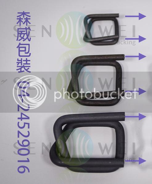 M型扣 纖維帶專用扣 編織袋專用扣