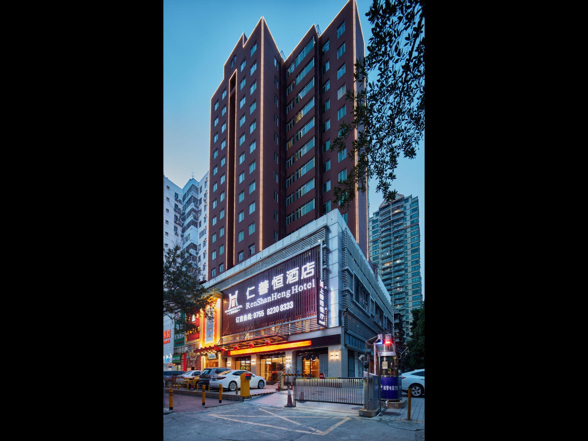 Shenzhen Ren Shan Heng Hotel Reviews