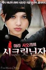 Memoirs of a Lady Ninja 2009 Watch Online