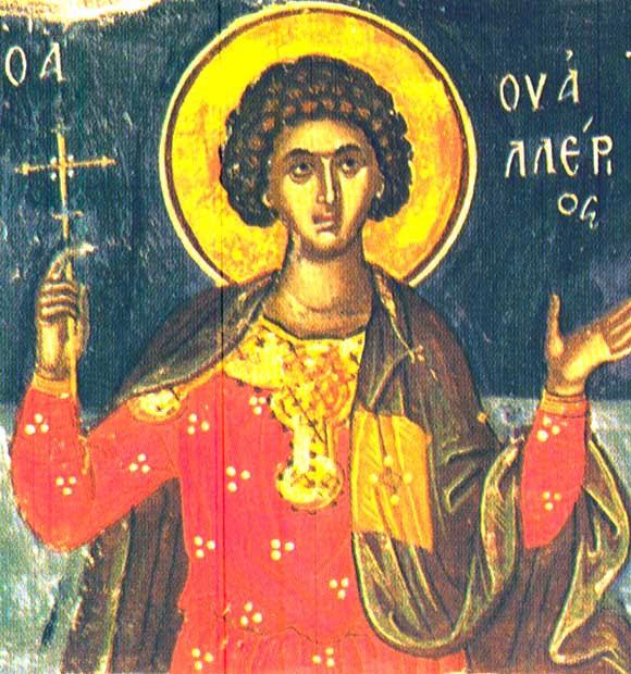 IMG ST. VALERIUS of the Holy Martyrs of Sebaste