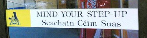 Seachain!