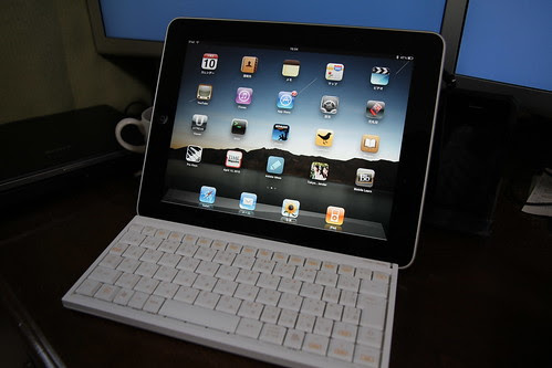 3 Must-Have iPad Apps for Finance Pros