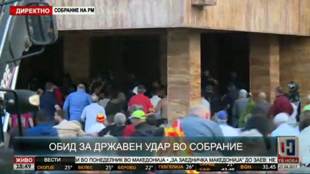EKTAKTO: Διαλύονται τα Σκόπια – Εισβολή οπαδών του Γκρούεφσκι στη Βουλή – Ξυλοφόρτωσαν τον αρχηγό της αντιπολίτευσης - Εικόνα5