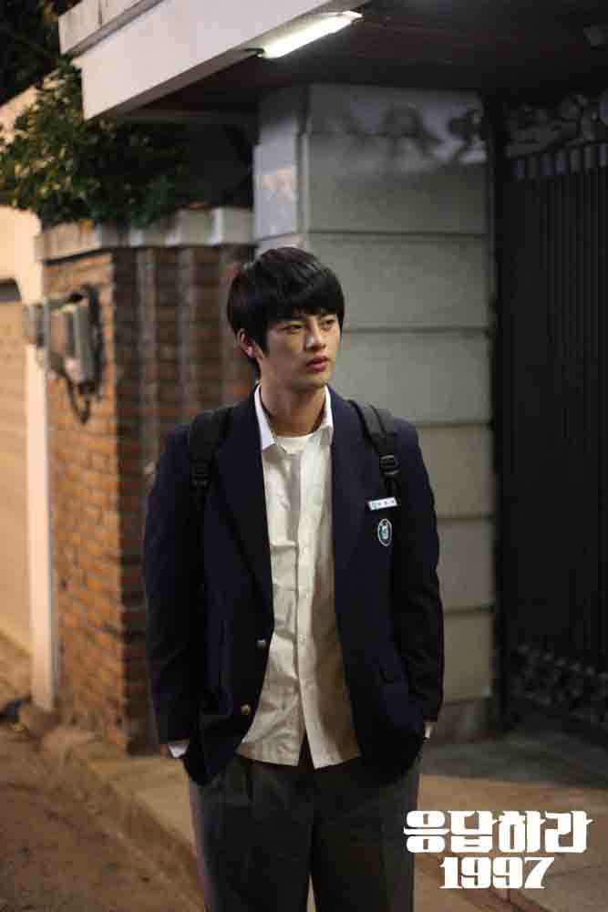 Seo In Guk Drama Korea Reply 1997