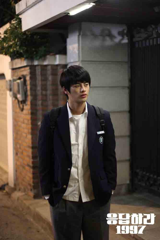 Seo In Guk Drama Korea Reply 1997