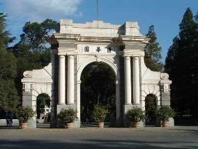Qinghua Gate