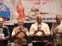 Vivekananda Kendra Marathi Prakashan Vibhag Pune