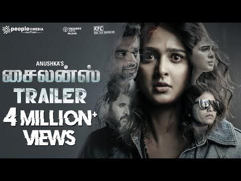 Silence Tamil Trailer