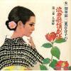 FUTABA, YURIKO - roukyoku kayo gekijou vol.3