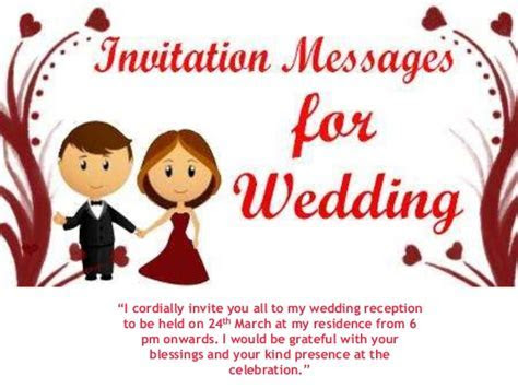 Invitation Text Messages Sample