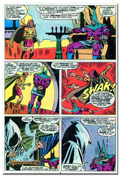 Nova #6 - Story by Marv Wolfman