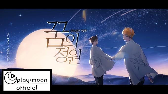 PLAY:MOON Releases Teaser for Special Album [Secret Garden]