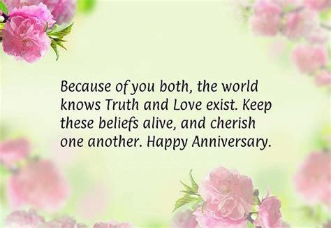 {100 } Marriage Anniversary Status for WhatsApp in Marathi