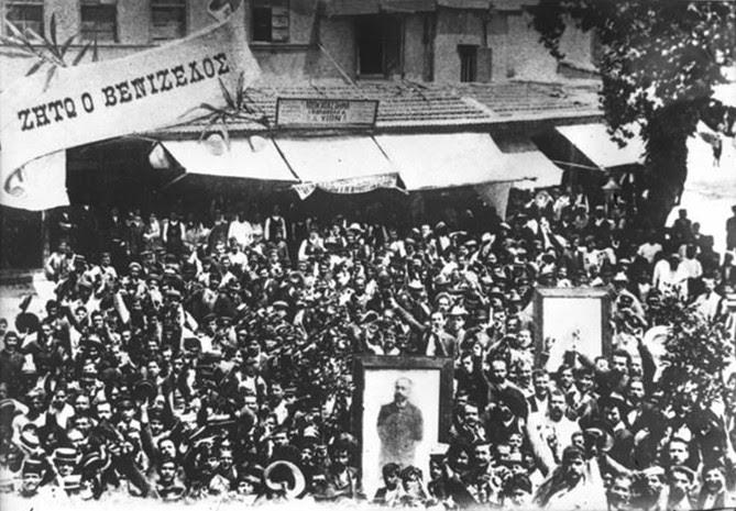 Archivo: Manifestación en Grecia durante los Balcanes Wars.jpg
