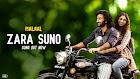 Zara Suno Lyrics - Rutvik Talashilkar, Aanandi Joshi