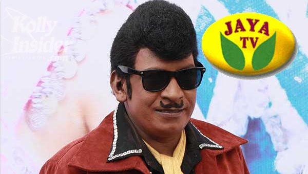 Vadivelu's 'Eli' satellite rights to Jaya TV