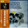 KARAJAN, HERBERT VON - beethoven; symphonie nr.9