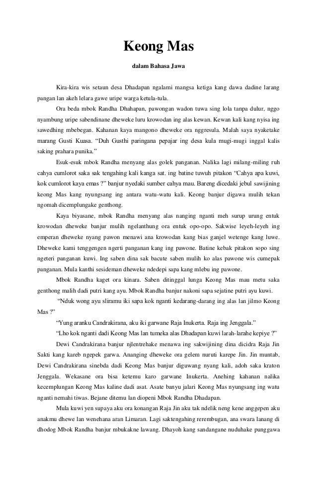 Contoh Cerita Rakyat Dalam Bahasa Jawa Download Zentoh