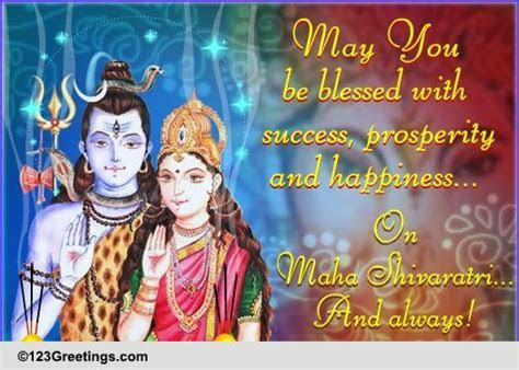 Blessed With Success  Free Maha Shivaratri eCards