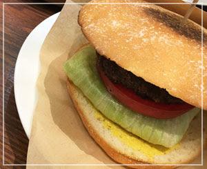 1200円のハンバーガーは、うううーん?という感じで……