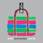 上下游News&Markets