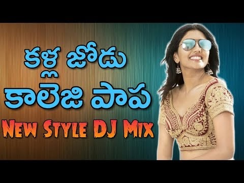 srujana audio clip download mp3 naa songs dj