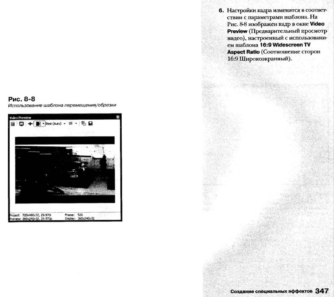 http://redaktori-uroki.3dn.ru/_ph/12/866953092.jpg