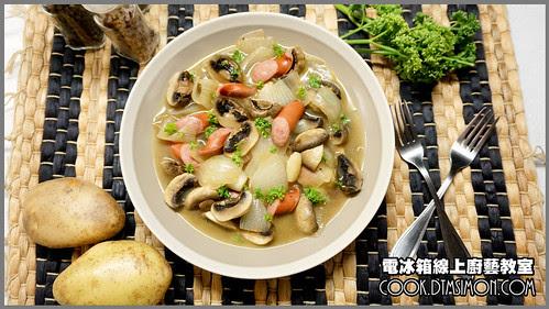 蘑菇炒德國香腸12.jpg