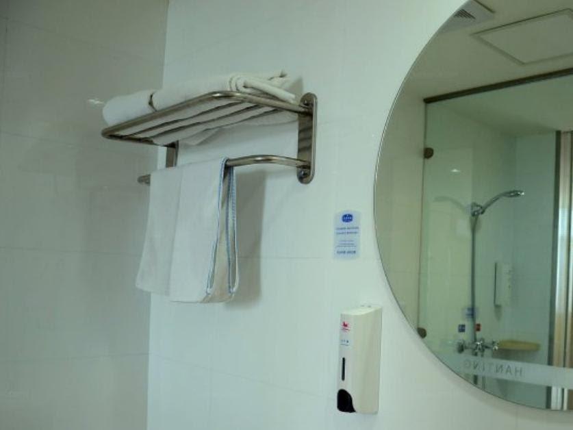 Price Hanting Hotel Weihai City Government Branch