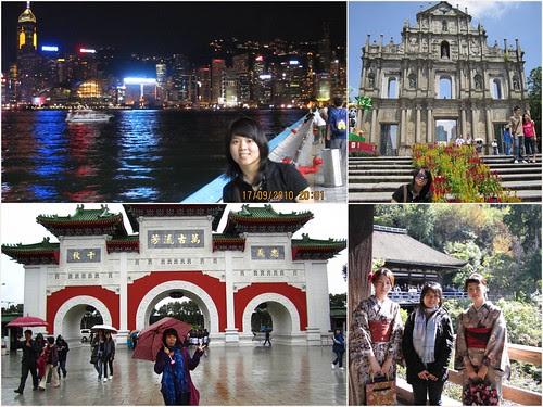 2010 DT Travel