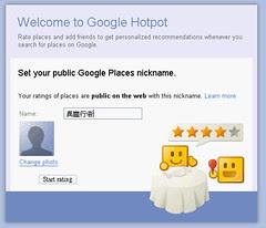 google hotspot-01