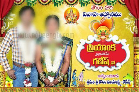 indian Wedding flex banner psd template free downloads