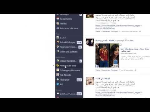 كيف تقوم بمعرفة الروابط الخبيثة على حسابك في الفيسبوك
